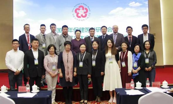 祝贺信丽蕊女士当选为中国老年保健医学研究副会长