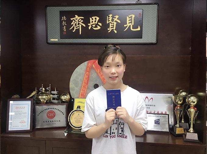 化妆明星学员-梁红梅
