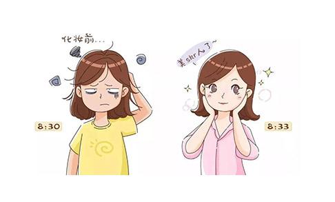 底妆怎么化贴装?化底妆的10个技巧